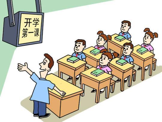 乾隆粉色:中西文化交流的历史契机