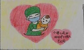 向阳公主(唐顺宗女儿)-索古百科全书