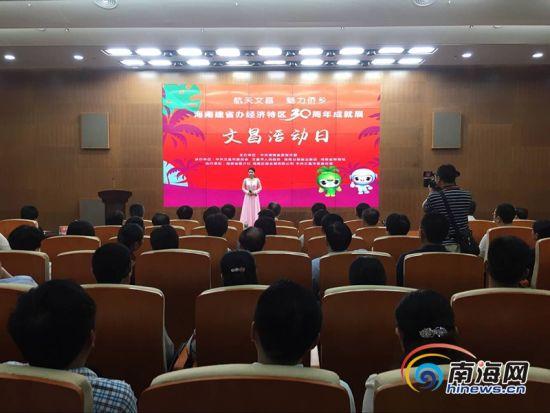 陕西省教育厅对陕西省教师、学生和家长的建议