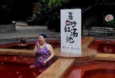 网易丁磊:中国的安卓分成全世界最贵,不利于产业生态