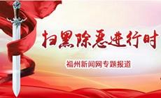 徐州三十六中附小邀请体育专家来校指导大课间活动