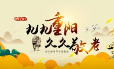 (体育)陕西省奥山超级定点滑雪公开赛